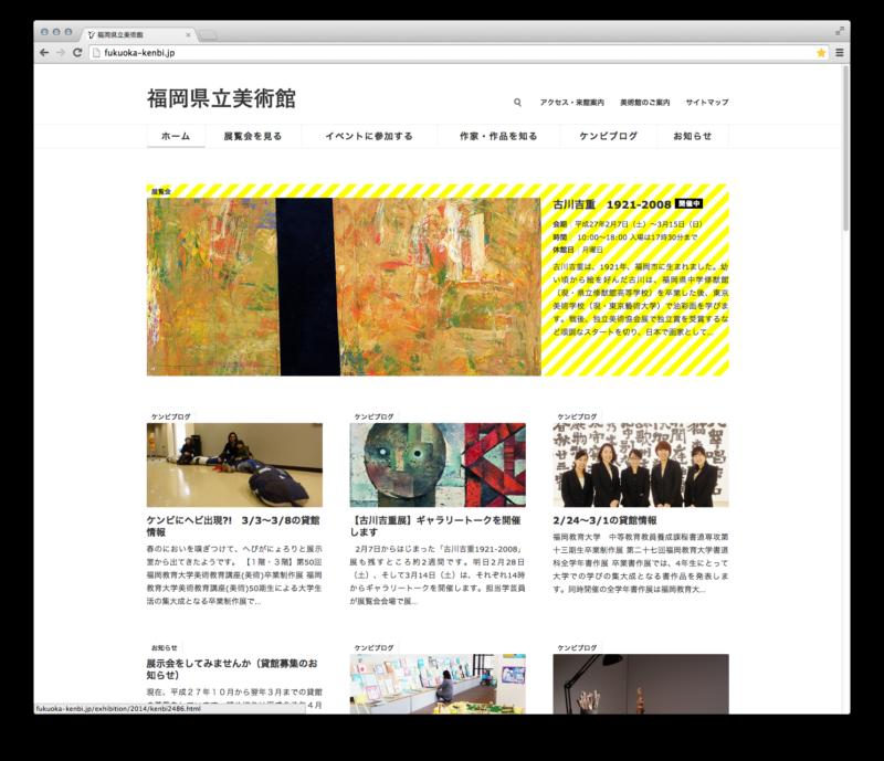 fukuoka-kenbi-web01